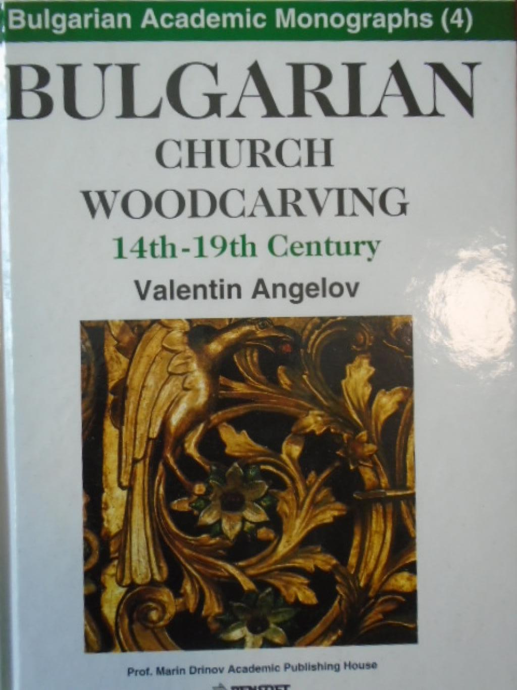 Bulgarian Church Woodcarving 14th-19th Century, Valentin Angelov