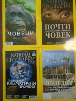 National Geographic,