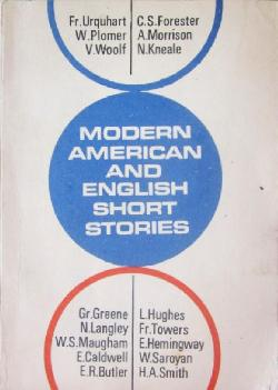 Modern American and English Short Stories , Сборник