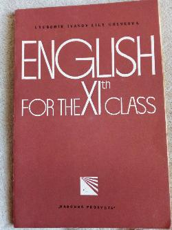 English for the XI class, L.Ivanov L.Genkova