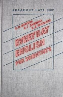 Everyday English for Scientists, Колектив