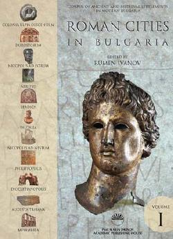 Roman Cities in Bulgaria, Колектив