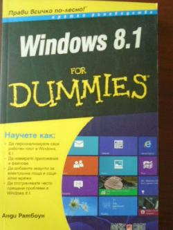 Windows 8.1 for dummies,