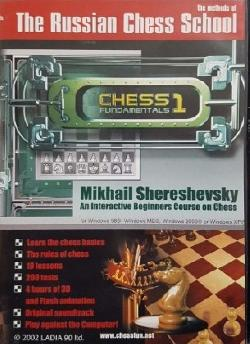 The methods of the russian chess school, Mikhail Shereshevsky