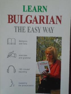 Learn Bulgarian the Easy Way без CD, Lila Doncheva, Dimitar Georgiev